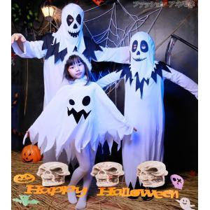 ハロウィン衣装 コスプレ 幽霊 コスチューム 鬼 お化け 女性用 キッズ 親子衣装 レディース ワンピース Halloween パーティー|anemo