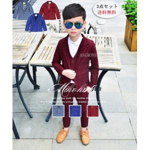 キッズスーツ 男の子スーツ ブレザー かっこいい フォーマルスーツ スーツ 長袖 ジュニア 子供服 七五三/通学/面接式/結婚式 チェック柄 3セット|anemo