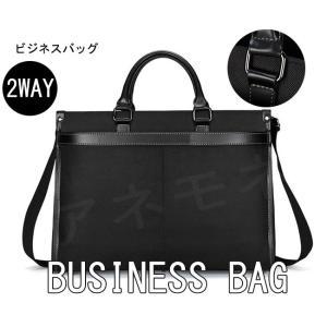ビジネスバッグ メンズ ビジネスバッグ 鞄 カバン 大容量 2way リクルートバッグ 通勤 就活 就職活動 面接 ブラック |anemo