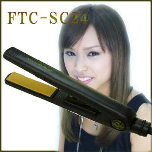 ストレート&カールアイロン ツインビューティー FTC-SC24|anemone-c