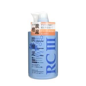 リラクシング コンディショナー RC3 1000ml 地肌が脂っぽい方に、髪が細くコシのない方に、ヘ...