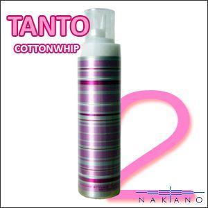 ナカノ スタイリング タント コットンホイップ2 200g|anemone-c