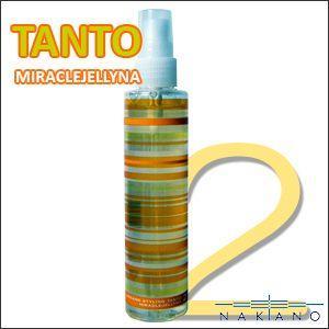ナカノ スタイリング タント ミラクルジェリーナ2 150ml|anemone-c