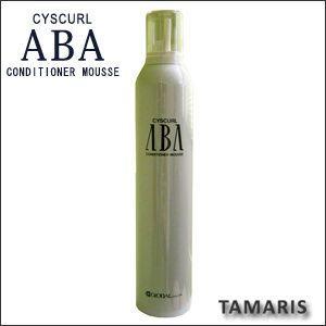 タマリス シスカールアバ スタイリングムース  ハードタイプ 330g|anemone-c