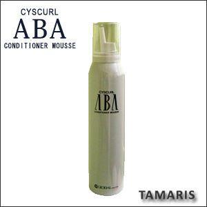 タマリス シスカールアバスタイリングムース ハードタイプ 175g|anemone-c