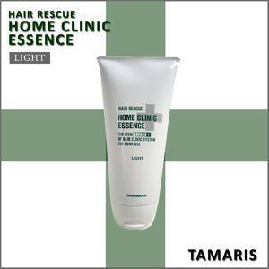 タマリス ヘアレスキュー ホームクリニックエッセンス ライト 70g|anemone-c