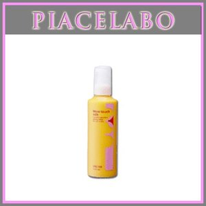 ピアセラボ ディレクション ムーブタッチミルク 195g|anemone-c
