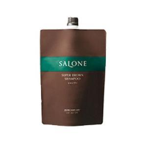 パシフィックプロダクツ サローネスーパーブラウンシャンプー800ml レフィル|anemone-c