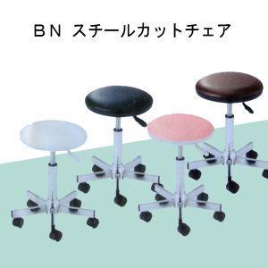 BN スチールカットチェア|anemone-c