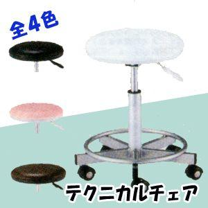 美容室カットチェア テクニカルチェア|anemone-c