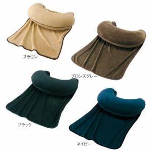 ニシダ リラックス抱き枕&おひざ掛け マイクロビーズクッションセット|anemone-c