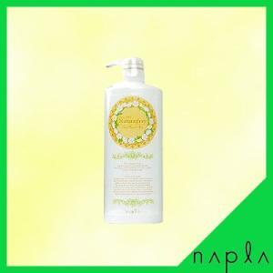 ナプラ ナチュラグローリー ボディーフレグランスソープ 750mL 〜フローラルブーケの香り〜|anemone-c