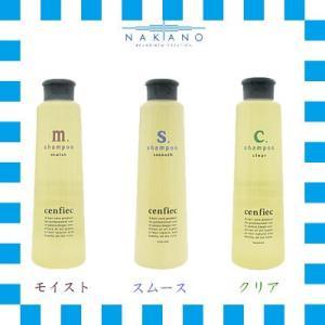 ナカノ センフィーク シャンプー (クリア/スムース/モイスト) 335ml anemone-c