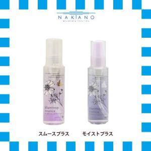 ■エッセンス スムースプラス  洗い流さないヘアトリートメント (さらさらタイプ)  カラーまたはパ...
