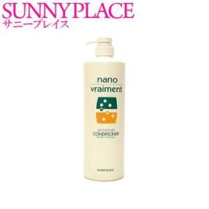 サニープレイス ナノブレマン コンディショナー 1000ml|anemone-c