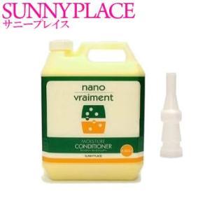 サニープレイス ナノブレマン コンディショナー 4000ml|anemone-c