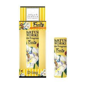 ディーティン パルファム ワークス フルーティ 5.5g|anemone-c