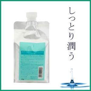 アリミノ カラーストーリー i トリートメント しっとり潤う 1000g レフィル|anemone-c
