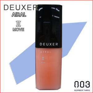 ナンバースリー デューサー アイラル 2 100g|anemone-c