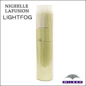 ミルボン ニゼル ラフュージョン ライトフォグ 175g|anemone-c