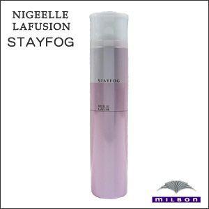 ミルボン ニゼル ラフュージョン ステイフォグ 175g|anemone-c