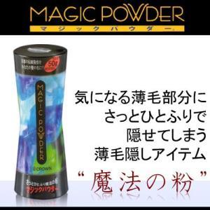 MAGIC POWDER マジックパウダー 50g 薄毛隠し...