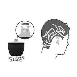 パナソニック ER-PA10バリカン用 別売リラインカット替刃 ER-9P 10 anemone-c
