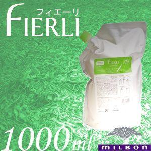 ミルボン MILBON フィエーリ シャンプー 1000ml レフィル|anemone-c