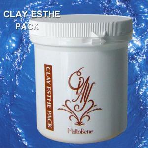 モルトベーネ クレイエステパック 500g anemone-c