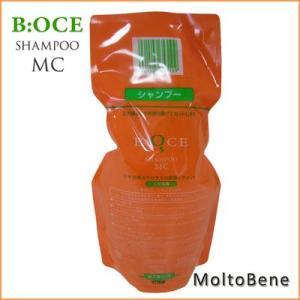 モルトベーネ ボーチェ B:OCE シャンプーMC 1L(500ml×2) anemone-c