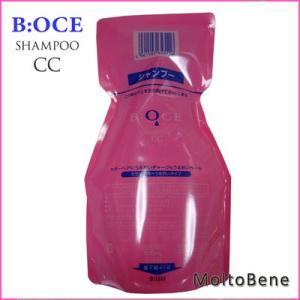 モルトベーネ ボーチェ B:OCE シャンプーCC 1L(500ml×2) anemone-c
