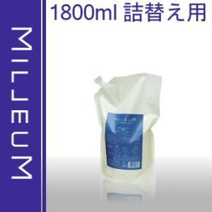デミ ミレアム シャンプー 1800ml 詰替え用 レフィル|anemone-c