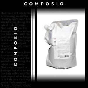 デミ コンポジオ CMCリペアシャンプー 2000ml レフィル|anemone-c