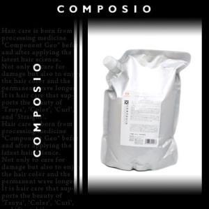 デミ コンポジオ CX リペアシャンプー 2000ml レフィル anemone-c