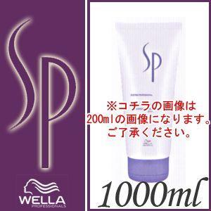 ウエラ ウエラSP スムーズン コンディショナー 1000ml 詰替用|anemone-c
