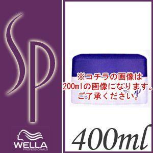 ウエラ ウエラSP スムーズン マスク 400ml|anemone-c