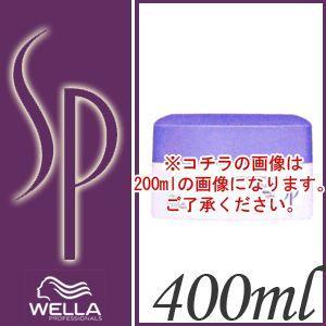 ウエラ ウエラSP ハイドレイト マスク 400ml|anemone-c