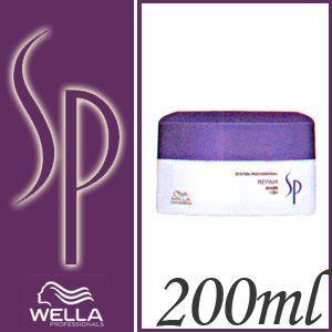 ウエラ ウエラSP リペア マスク 200ml|anemone-c
