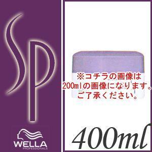 ウエラ ウエラSP リペア マスク 400ml|anemone-c
