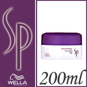 ウエラ ウエラSP ボリューマイズ マスク 200ml|anemone-c