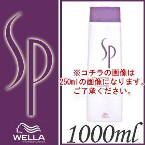 ウエラ ウエラSP ボリューマイズ シャンプー 1000ml レフィル|anemone-c
