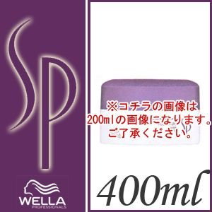 ウエラ ウエラSP ボリューマイズ マスク 400ml|anemone-c