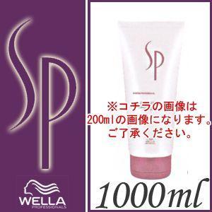 ウエラ ウエラSP カラーセーブ コンディショナー 1000ml|anemone-c
