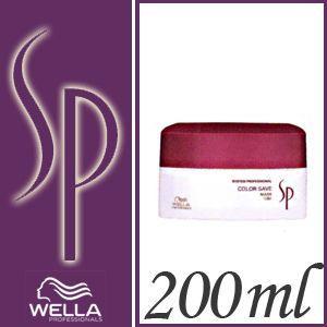 ウエラ ウエラSP カラーセーブ マスク 200ml|anemone-c