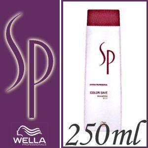 ウエラ ウエラSP カラーセーブ シャンプー 250ml|anemone-c