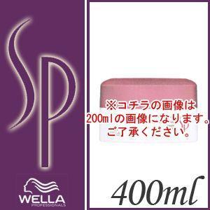 ウエラ ウエラSP シャインディファイン マスク 400ml|anemone-c