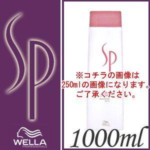 ウエラ ウエラSP シャインディファイン シャンプー 1000ml レフィル|anemone-c