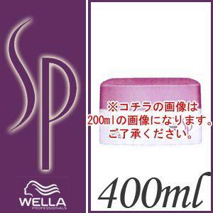 ウエラ ウエラSP バランススキャルプ マスク 400ml|anemone-c