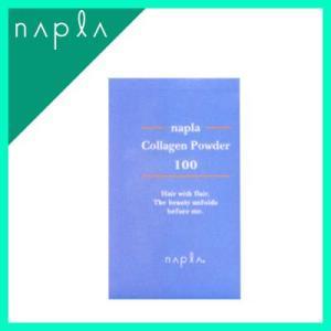 ナプラ コラーゲンパウダー100 3g|anemone-c