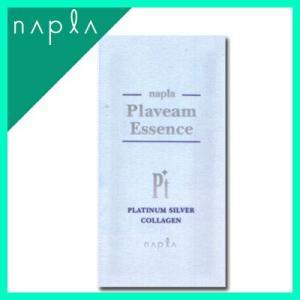 ナプラ プラヴィアム エッセンスPt 10ml×15個|anemone-c